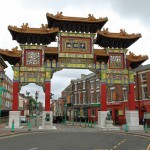 Liverpool Ornamental Chinese Gate